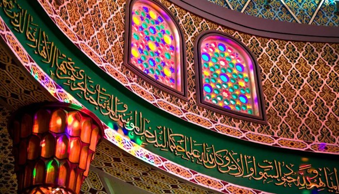 Private Equity and Venture Capital Investing in the Islamic World