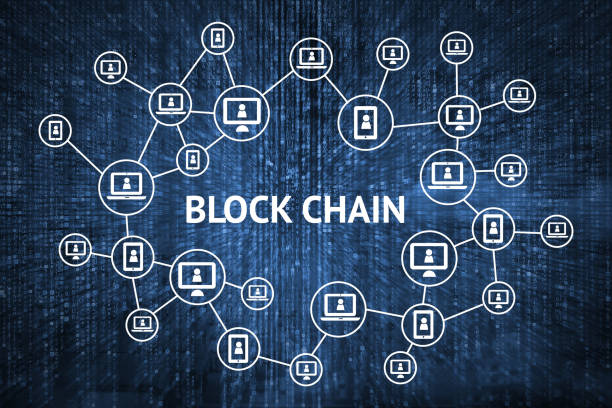 E2: Blockchain: Why you should care?