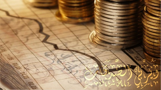 The UK has new Master's programs in Islamic finance